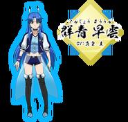 SouunGunjou001