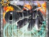 The CleverMachineCannon Kunikuzushi