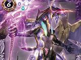 The PurpleMoonDragon Strike-Siegwurm