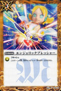 Angelicpressure1