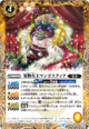 Card y03