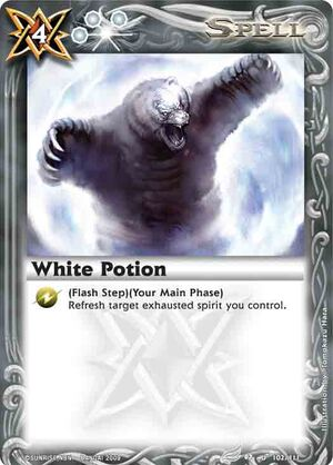 Whitepotion2