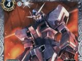 Strike Gundam (Deactive Mode)