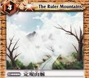 The Ruler Mountains