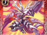 Ryuuman-Infinity