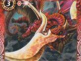 The BraveShine Heathorn Dragon