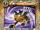 The BlackTiger Kuron