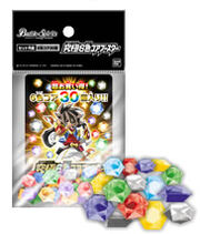 BS Ultimate 6 color core booster