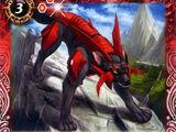 Edge-Wolf