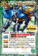Bluedoggo