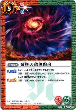 Darkgalaxy1