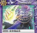 Vampiric Nail