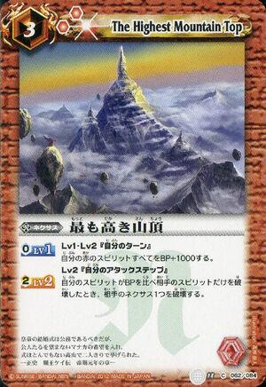 Mountaintop2