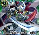 The ArmoredMothHead Kuwagaslayer