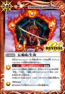 Reborn flame