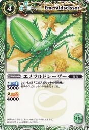 Emeraldscissor1