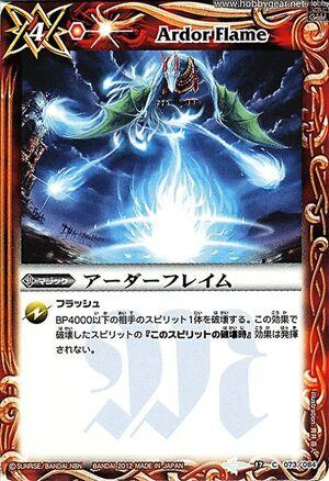 Ardor Flame