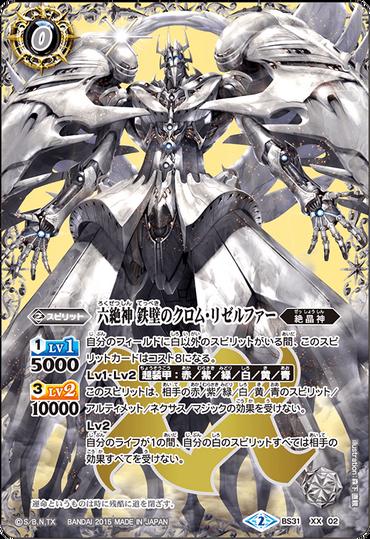 BS31-XX02