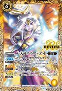 BS42RV010