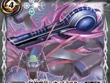 The LionDeityEvilGun Leo-Blaster