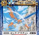 Roc-Aladdin