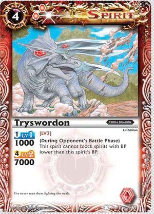 Tryswordon2