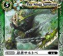 The Ninja Sarutobe