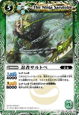 Card09 09 2