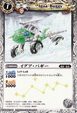 Igua buggy