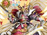 The SengokuDragonGod Tenkafubu