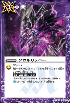 Card purple03