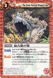 Dragonsjaw1