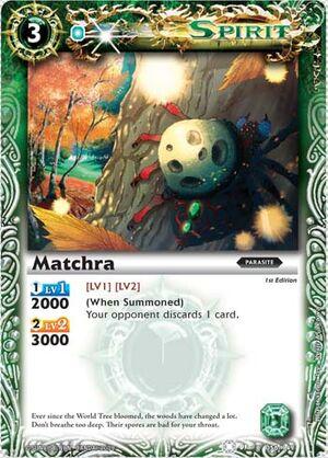 Matchra2
