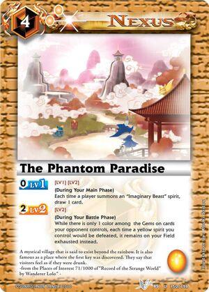 Phantomparadise2