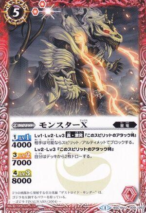MonsterX001