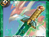 The ClearSkyKaiken Phoedec-Dagger