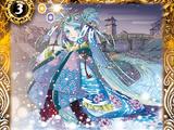 Princess Kawahime