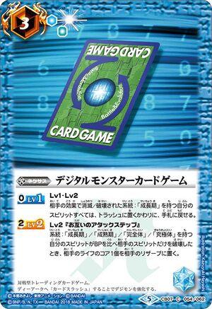 Digimon cg
