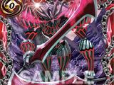 The Crimson Guardian Sword