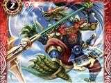 The ThreeVassalsDragon Lancefighting Shougen