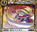The Poet Pentan