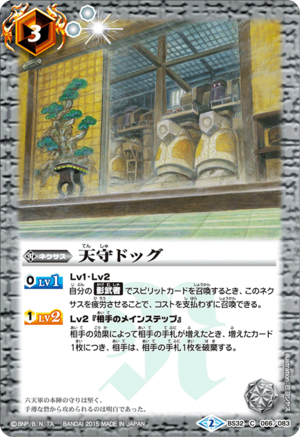BS32-066