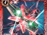 Unicorn Gundam (Destroy Mode Beam Gatling Gun Equipped)
