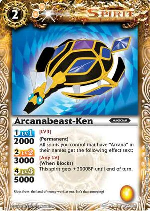 Arcanabeast-ken2
