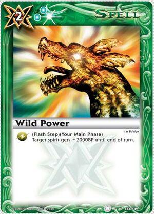 Wildpower2