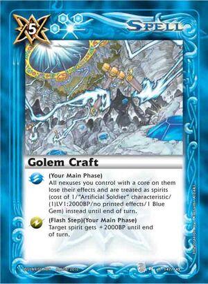 Golemcraft2