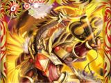 Ultimate-Muramasa-Dragon