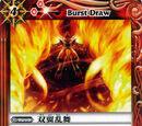 Burst Draw