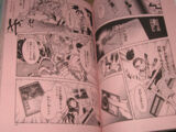 Battle Spirits Heroes (Manga- Ace)