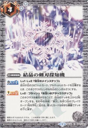 Crystaldetector1